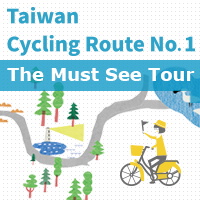 Cycling Route No.1  Recommend Trip