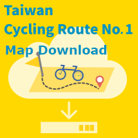 Cycling Route No.1 路線下載