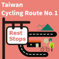 Cycling Route No.1 Rest Station<br>(2019/03 Update, for reference only)