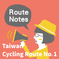 Cycling Route No.1 Route Notices